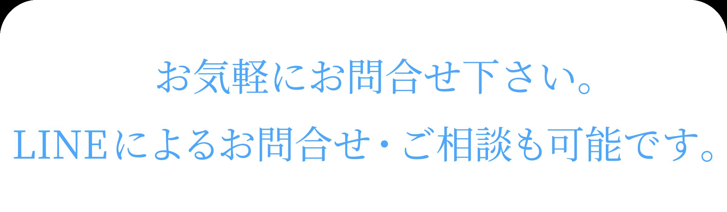 前川 クリニック ピル
